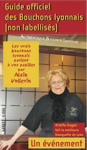 Guide officiel des bouchons lyonnais non-labellisés